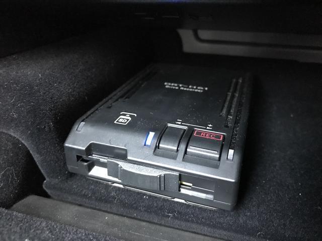 GS450h Iパッケージ 本革シート 地デジナビ SR(32枚目)