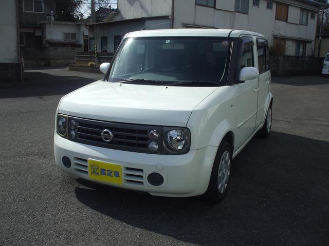15M 7人乗 キーレス 新品タイヤ ETC ナビ Bカメラ(7枚目)