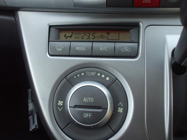 「ダイハツ」「ムーヴ」「コンパクトカー」「大阪府」の中古車26