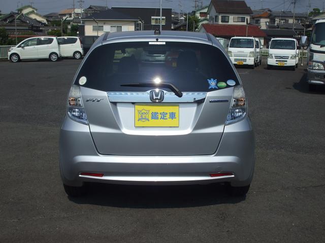 「ホンダ」「フィットハイブリッド」「コンパクトカー」「大阪府」の中古車3
