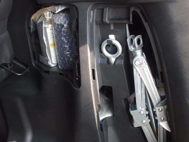 「ホンダ」「フィットハイブリッド」「コンパクトカー」「大阪府」の中古車42