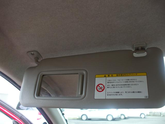 「トヨタ」「パッソ」「コンパクトカー」「大阪府」の中古車32