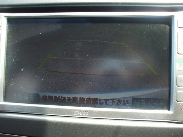 「トヨタ」「カローラフィールダー」「ステーションワゴン」「大阪府」の中古車34