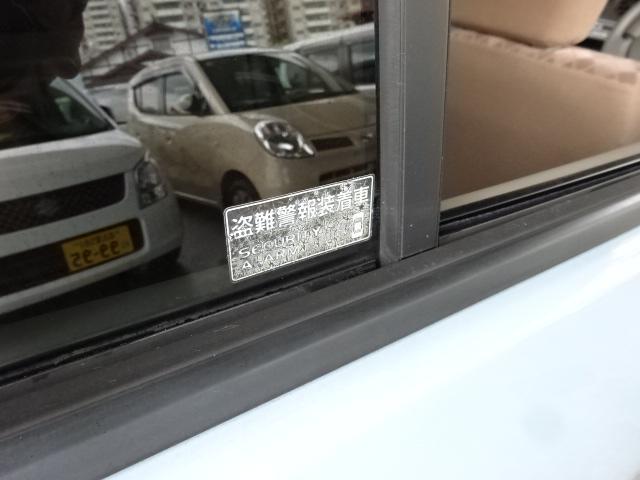 スズキ アルト GII ワンオーナー ABS付き キーレス付 6ヶ月保証付き