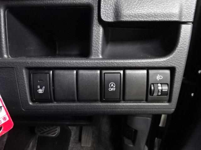 スズキ ワゴンR FX エネチャージ アイドルST キーレス 6ヶ月保証付き