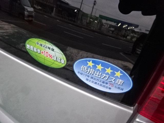 「ホンダ」「ライフ」「コンパクトカー」「大阪府」の中古車20