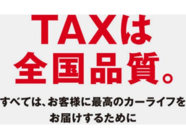 GS 地デジナビTV付き キーレス ETC付き 社外アルミ付(4枚目)