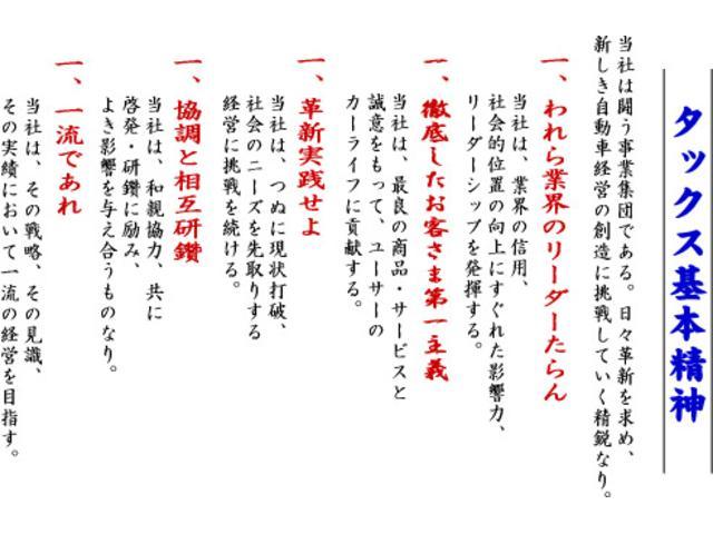 GS 地デジナビTV付き キーレス ETC付き 社外アルミ付(6枚目)