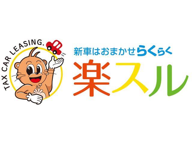 GS 地デジナビTV付き キーレス ETC付き 社外アルミ付(8枚目)