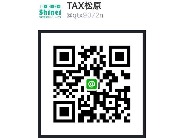 GS 地デジナビTV付き キーレス ETC付き 社外アルミ付(12枚目)