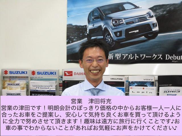 電車等でご来店のお客様、『近鉄南大阪線 河内松原駅』下車後お電話頂きましたらすぐにお迎えに上がります♪
