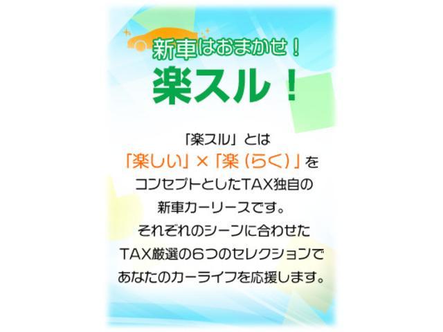 X Vセレクション+セーフティII 地デジナビTV アラモニ(8枚目)
