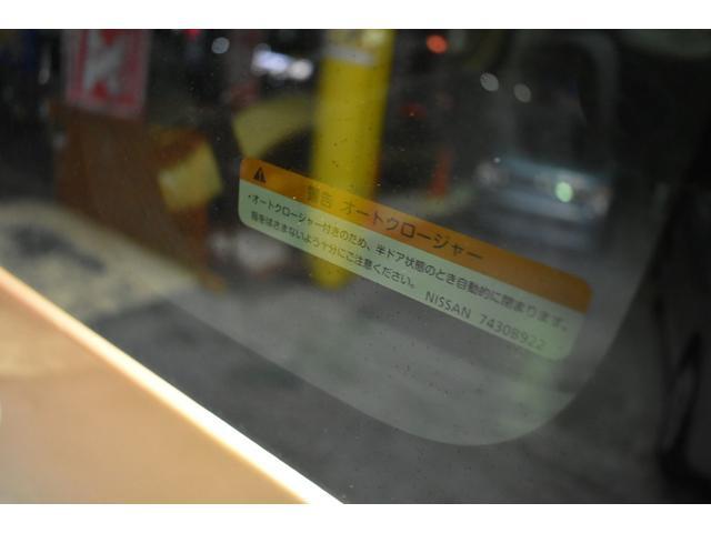 X メモリーナビ/フルセグTV/パワースライドドア/アラウンドビューモニター/アイドリングストップ/インテリキー/シートリフター/(30枚目)