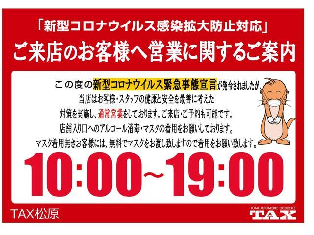 G・Lパッケージ ワンオーナー/HDDナビ/DVD再生/フルセグTV/バックカメラ/パワースライドドア/(2枚目)