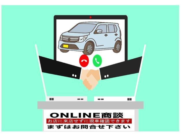 第3者機関による公正なオークション鑑定書付♪修復歴の隠ぺいなど中古車ならではの不安を解消し安心してお車を選んで頂けます♪
