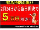 X スマートキー/プッシュスタート/盗難防止装置/HIDライト/フォグランプ/純正アルミホイール/ベンチシート/シートリフター/(4枚目)