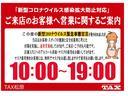 X メモリーナビ/DVD再生/ワンセグTV/エマージェンシーブレーキ/アラウンドビューモニター全周囲/スマートキー/アイドリングストップ/パワースライドドア/(2枚目)