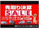 G・Lパッケージ ワンオーナー/HDDナビ/DVD再生/フルセグTV/バックカメラ/パワースライドドア/(4枚目)
