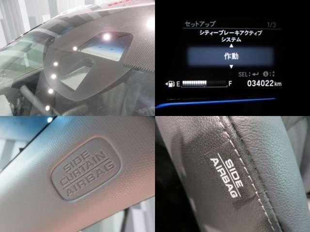 ハイブリッドZ ワンオーナー車 ギャザスメモリーナビ(14枚目)