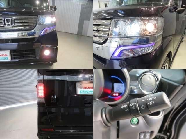 ディスチャージヘッドライト大光量でより遠くまで明るく照らし、省電力にも貢献、夜間でも安心です。
