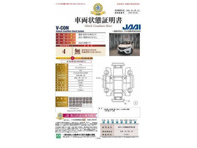Sパッケージ ワンオーナー車 ギャザスメモリーナビ(20枚目)