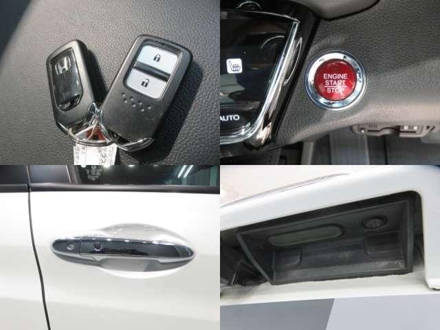 X・ホンダセンシング ワンオーナー車 ギャザスメモリーナビ(18枚目)