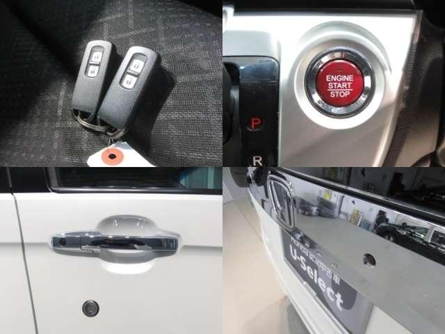 「ホンダ」「N-WGNカスタム」「コンパクトカー」「奈良県」の中古車18