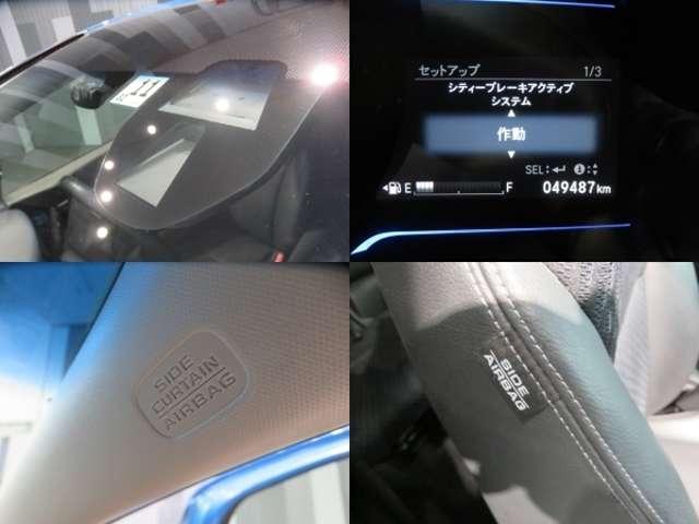 「ホンダ」「フィット」「コンパクトカー」「奈良県」の中古車14