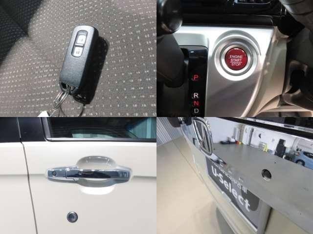 「ホンダ」「N-WGN」「コンパクトカー」「奈良県」の中古車18