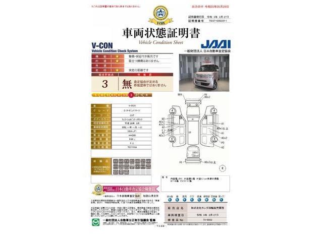 G・ターボLパッケージ ワンオーナー車 ギャザスメモリーナビ(5枚目)