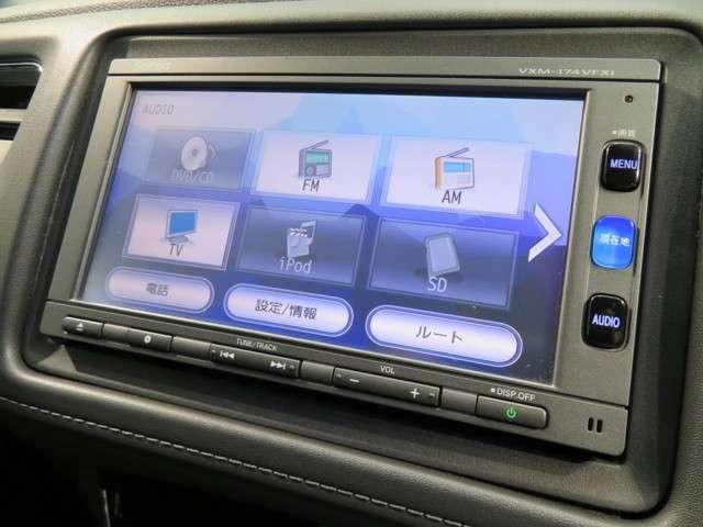 ハイブリッドX・ホンダセンシング ワンオーナー車 ギャザスメモリーナビ(10枚目)