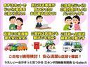 L・ターボホンダセンシング 当社デモカー ギャザスメモリーナビ(20枚目)
