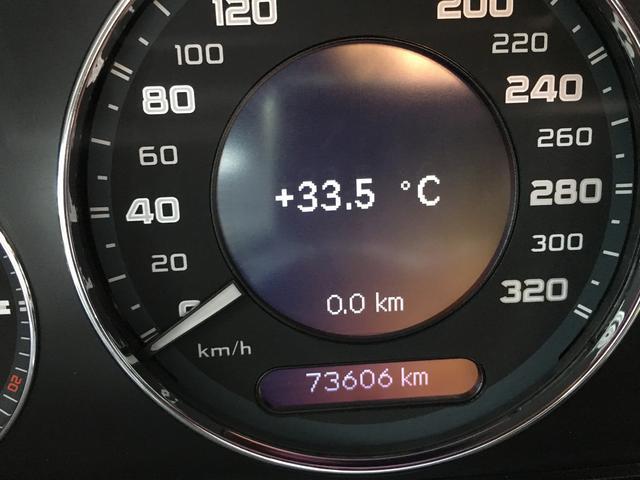 メルセデス・ベンツ M・ベンツ E63 AMG アバンギャルド