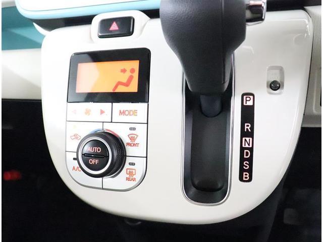 Xホワイトアクセントリミテッド SAIII キーフリー スマートキー 両側電動スライドドア アイドリングストップ バックカメラ本体 盗難防止システム 衝突回避支援システム ベンチシート(7枚目)