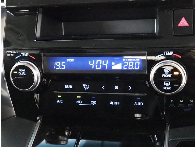 2.5Z 両側自動ドア 後席モニタ 1オーナ ドラレコ LEDライト ナビTV CD フルセグTV ETC イモビライザー 3列シート DVD メモリーナビ スマートキ- クルコン キーレス アルミホイール(9枚目)