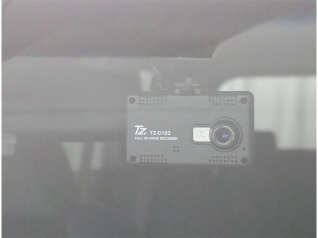 2.5Z 両側自動ドア 後席モニタ 1オーナ ドラレコ LEDライト ナビTV CD フルセグTV ETC イモビライザー 3列シート DVD メモリーナビ スマートキ- クルコン キーレス アルミホイール(17枚目)