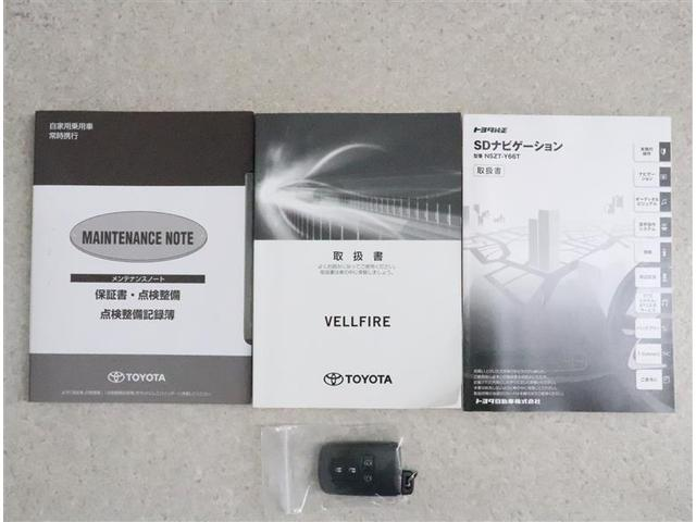 2.5Z 両側自動ドア 後席モニタ 1オーナ ドラレコ LEDライト ナビTV CD フルセグTV ETC イモビライザー 3列シート DVD メモリーナビ スマートキ- クルコン キーレス アルミホイール(19枚目)