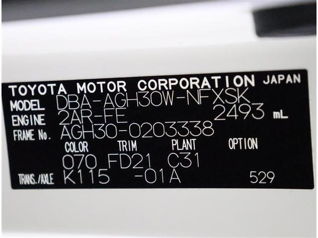 2.5Z 両側自動ドア 後席モニタ 1オーナ ドラレコ LEDライト ナビTV CD フルセグTV ETC イモビライザー 3列シート DVD メモリーナビ スマートキ- クルコン キーレス アルミホイール(20枚目)