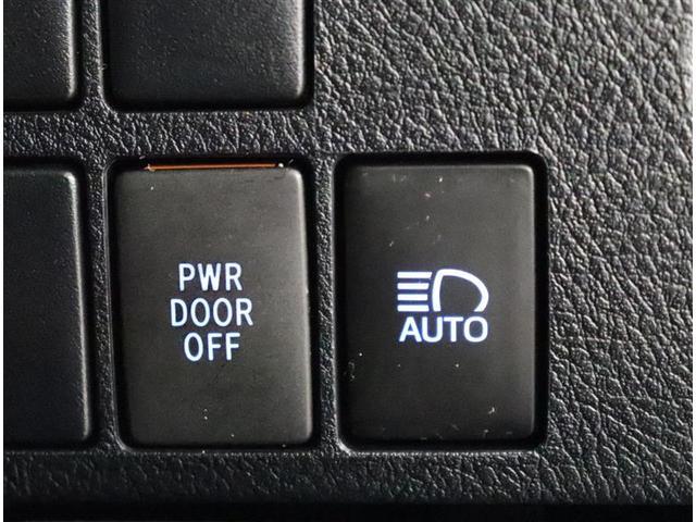 2.5Z 両側自動ドア 後席モニタ 1オーナ ドラレコ LEDライト ナビTV CD フルセグTV ETC イモビライザー 3列シート DVD メモリーナビ スマートキ- クルコン キーレス アルミホイール(29枚目)