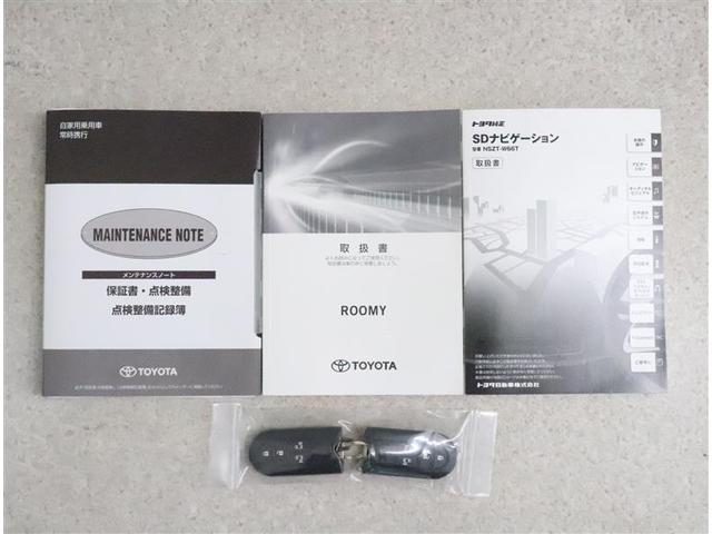 カスタムG 両側自動ドア スマートキ- ワンオーナー車 CD LED Bカメラ クルーズコントロール イモビライザー キーレス ナビTV AW フルセグ DVD再生 ABS エコアイドル ブレーキサポート ESC(19枚目)