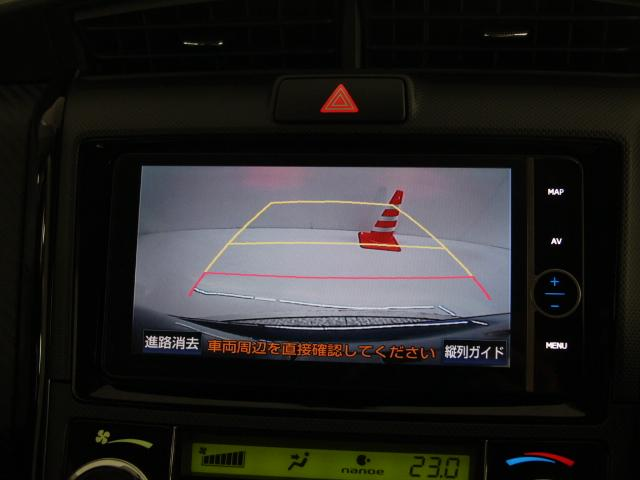 トヨタ カローラフィールダー 1.5G エアロツアラー フルセグメモリーナビ ETC