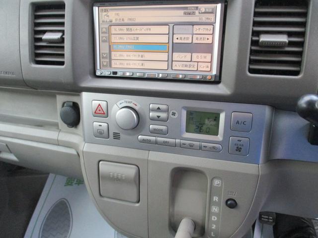 PZターボスペシャル ナビTV ETC 両側電動スライドドア(14枚目)