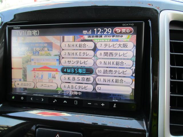 スズキ ソリオ X ナビTV ETC 左側電動スライドドア