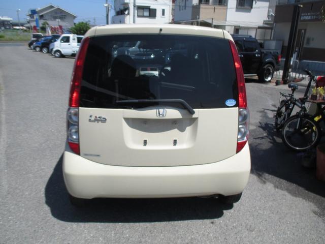 「ホンダ」「ライフ」「コンパクトカー」「大阪府」の中古車5