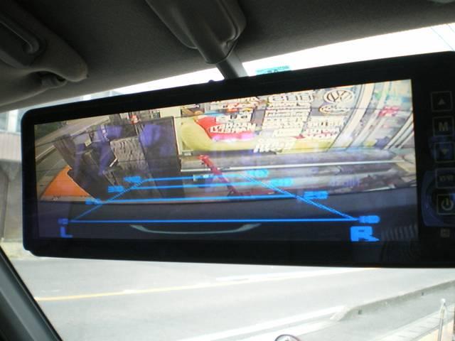 三菱 パジェロ ワイド エクシード ロング リフトアップ サンルーフ