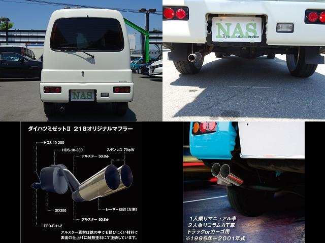 「ダイハツ」「ミゼットII」「軽自動車」「大阪府」の中古車8