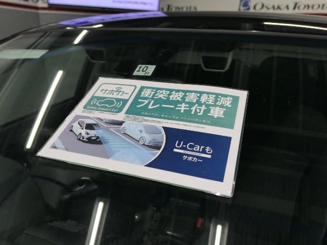 「スバル」「XV」「SUV・クロカン」「大阪府」の中古車6