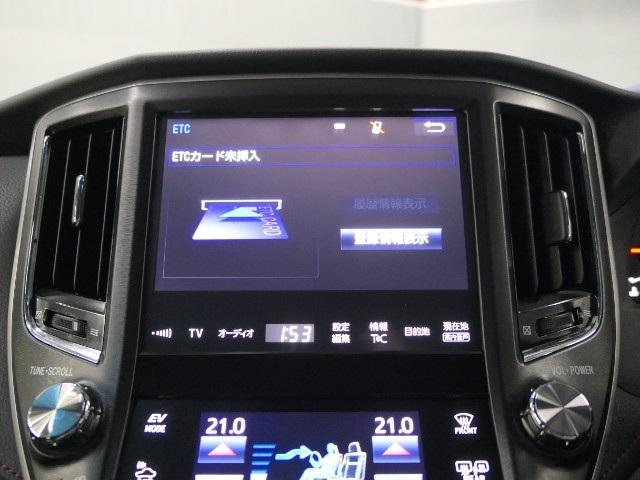 「トヨタ」「クラウンハイブリッド」「セダン」「大阪府」の中古車12