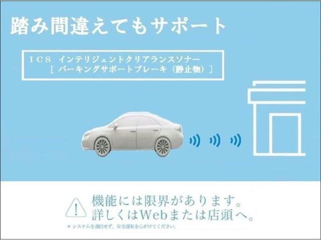 「トヨタ」「クラウン」「セダン」「大阪府」の中古車6