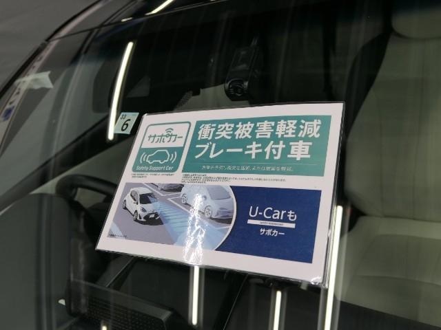 「トヨタ」「クラウン」「セダン」「大阪府」の中古車7